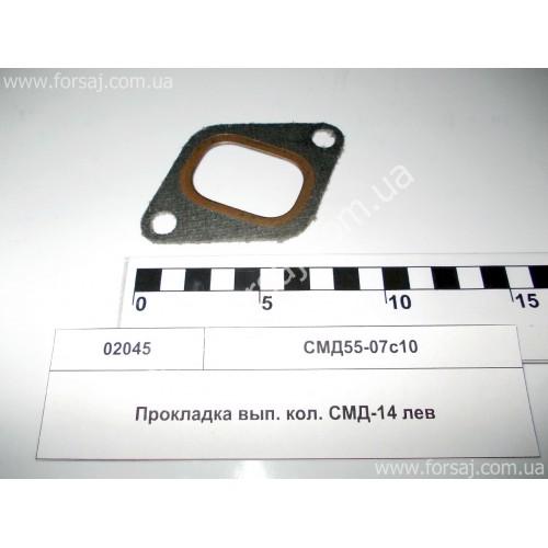 Прокладка вып. кол. СМД-14 лев