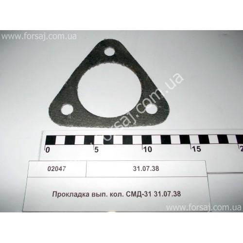 Прокладка вып. кол. СМД-31 31.07.38