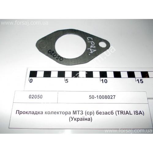 Прокладка выхл. кол.Д-240 ср