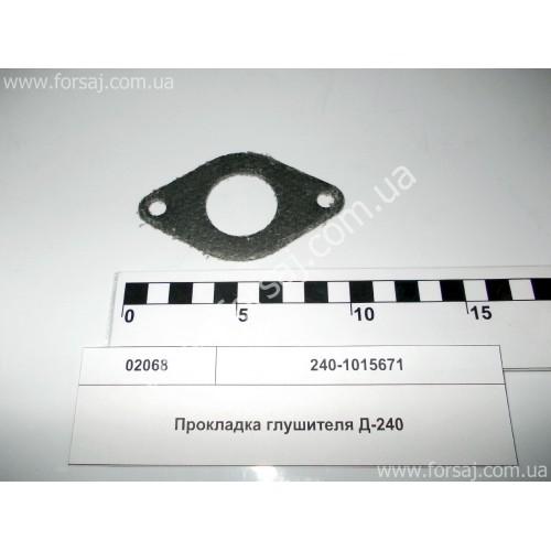 Прокладка глушителя Д-240