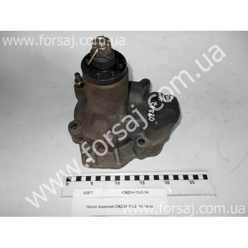 Насос водяной СМД14-13с2 -1А Нива