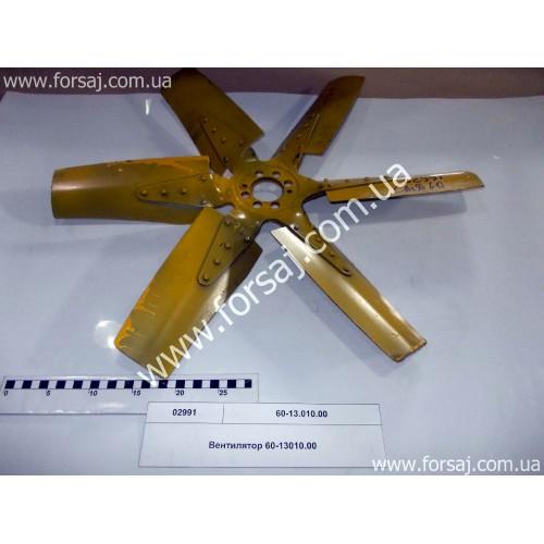 Вентилятор СМД60-62