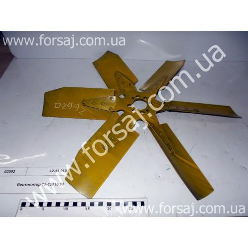 Вентилятор СМД72
