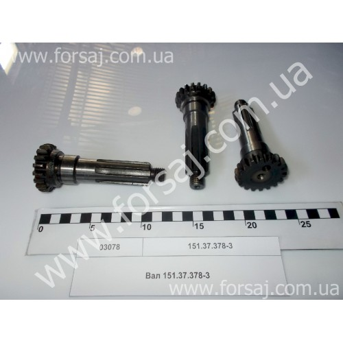 Вал Т-151 прив. FG (Украина)