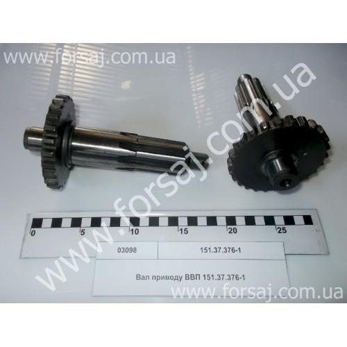 Вал Т-151 привода ВОМ 151.37.376-1