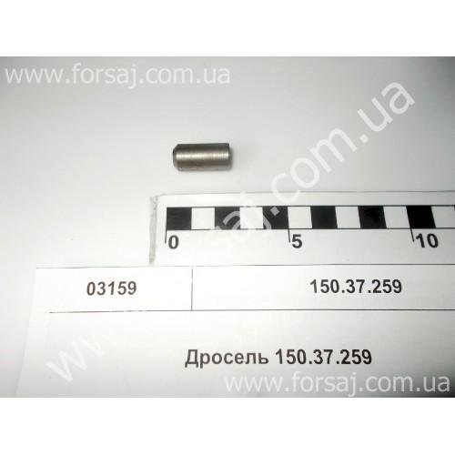Дроссель 150.37.259
