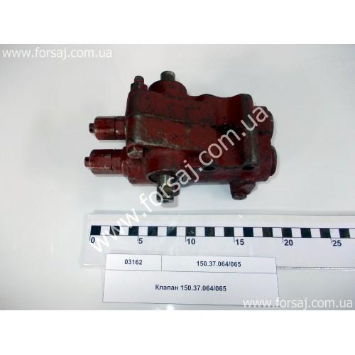 Клапан 150.37.064/065 реставрация