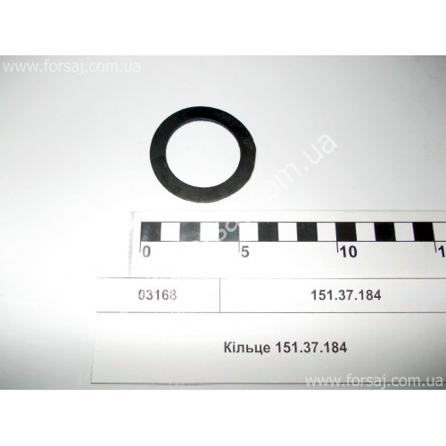 Кольцо 151.37.184А