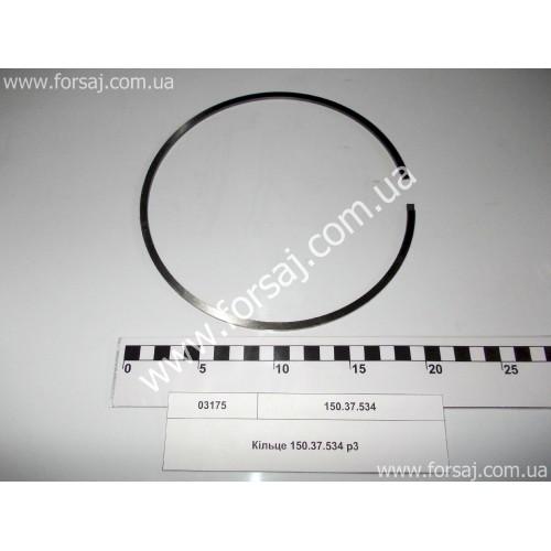 Кольцо уплотн.150.37.534 р3 (Могилев)