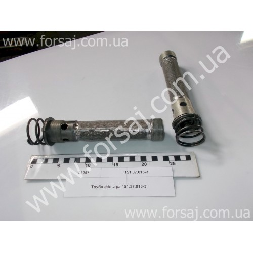 Труба фильтра Т-151 Украина