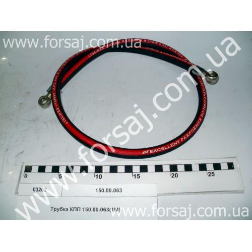 Трубка КПП 150.00.063 (1 м) D14 банджо