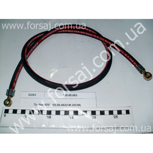 Трубка КПП 150.00.063 (1.2м) D14 банджо