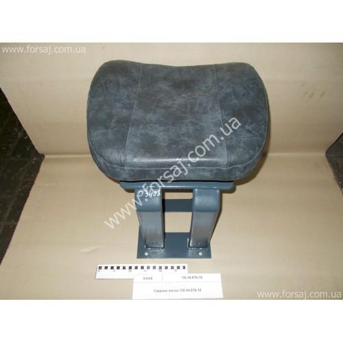 Сиденье Т-150 пассаж.