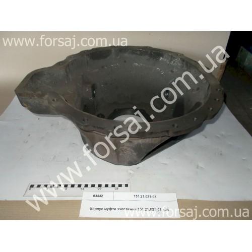 Корпус муфты сцепления СМД-62 м/с кол