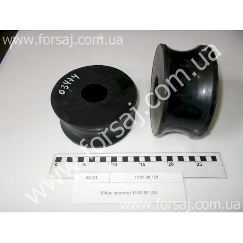 Виброизолятор  151М.58.129