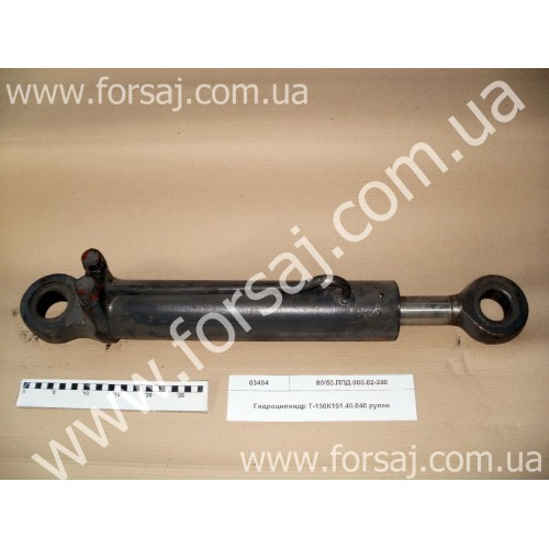 Гидроцилиндр Т-150К 151.40.040 рулев вост