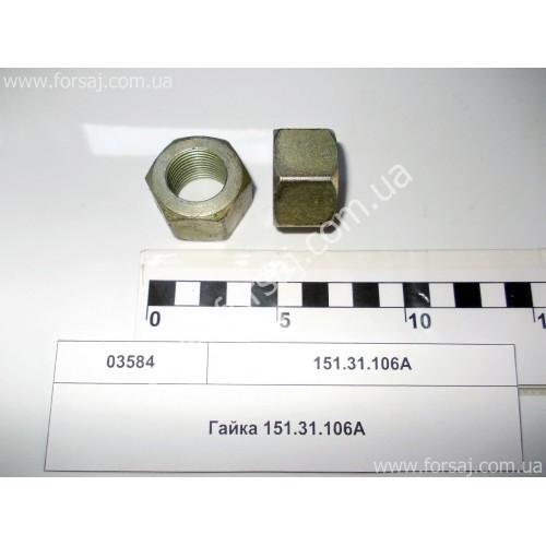 Гайка Т-150 стремянки рессоры ХТЗ