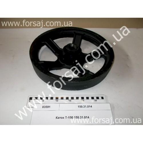 Каток Т-150 150.31.014 Украина