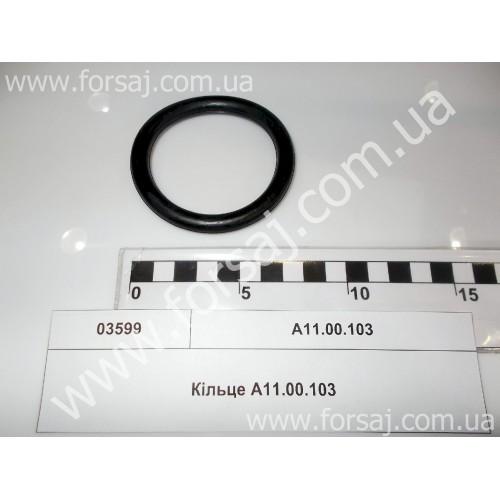 Кольцо А11.00.103
