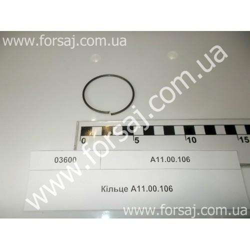 Кольцо А11.00.106