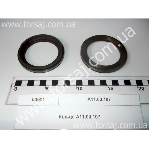 Кольцо А11.00.107