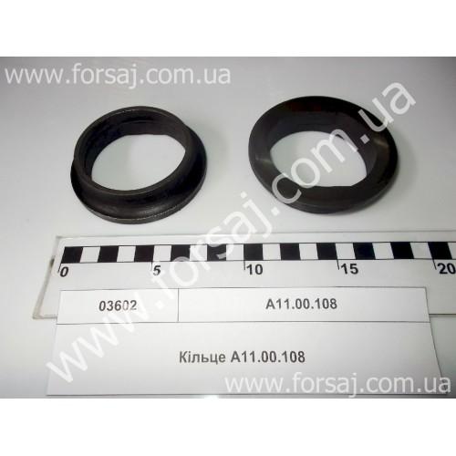 Кольцо уплотнительное каретки Т-150 (А11.00.108)