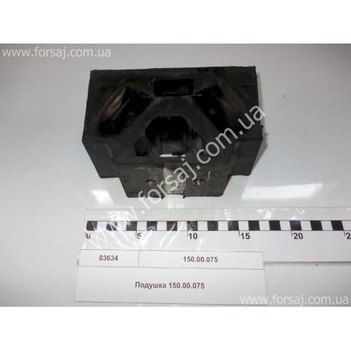 Подушка двигателя (боковая) 150.00.075