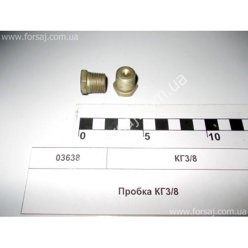 Пробка Т-150