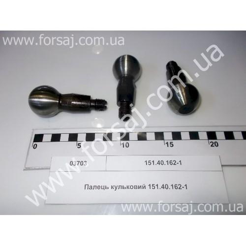 Палец Т-151 шаровой ХТЗ