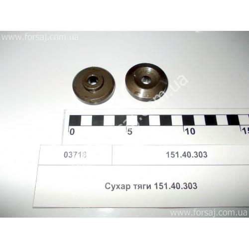 Сухарь Т-151