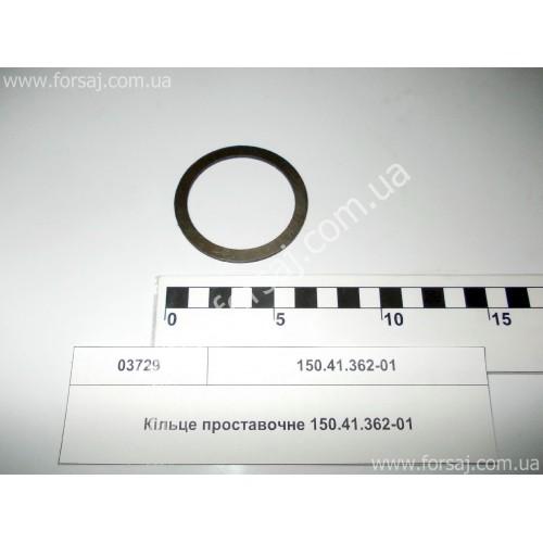 Кольцо 150.41.362-01