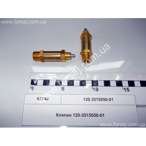 Клапан предохранительный 200-3515050-01
