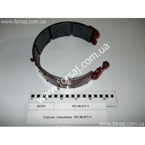 Лента тормозная 151.46.011-1(к)