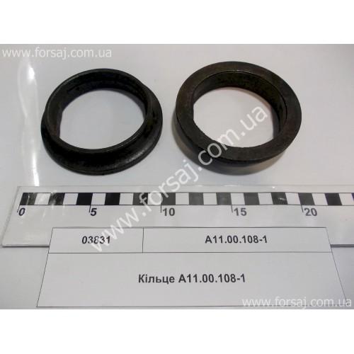 Кольцо А11.00.108-01