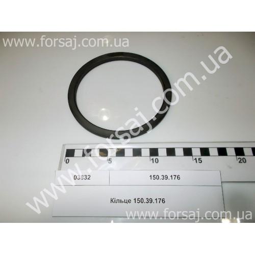Кольцо метал.(упл.150.39.026)