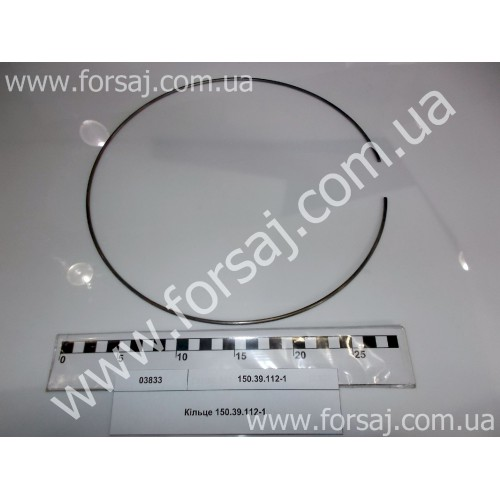 Кольцо Т-150