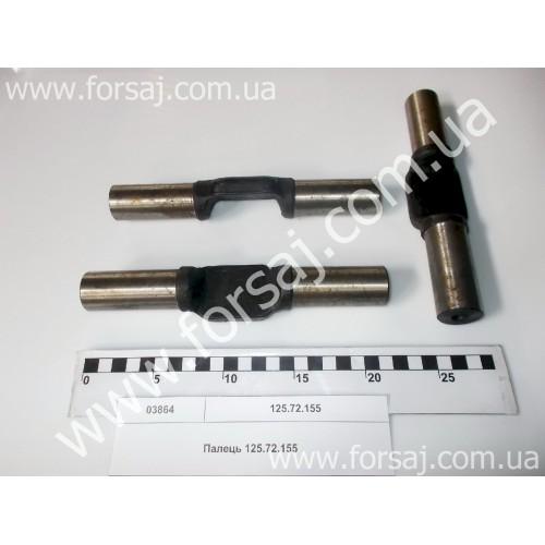 Палец Т-150 дифференциала Украина