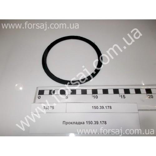 Прокладка Т-150 (упл.026) рез