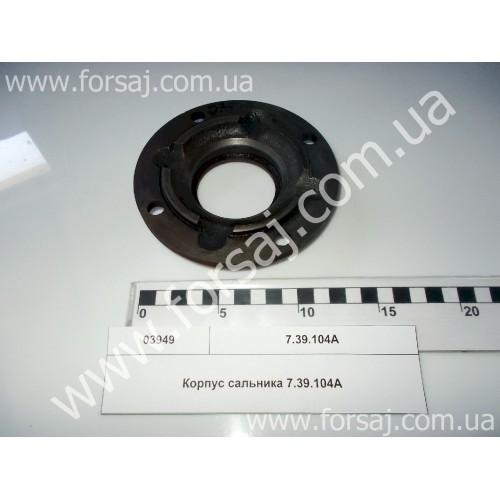 Корпус сальника 7.39.104А