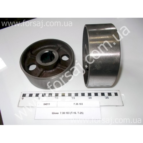 Шкив тормоза  7.38.103 (Т-16. Т-25. Т25Ф)