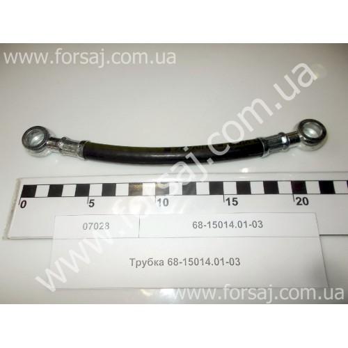 Трубка СМД-60 НД №4