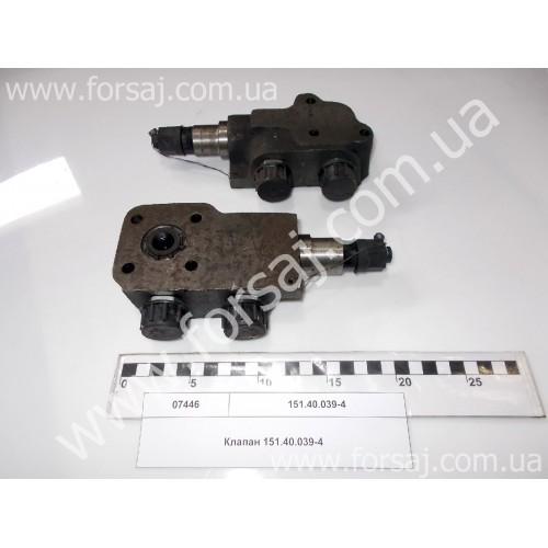Клапан 151.40.039-4 (Украина)