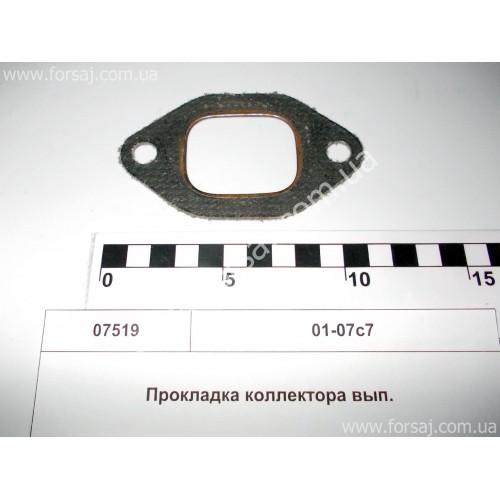 Прокладка коллектора вып. 01-07с7