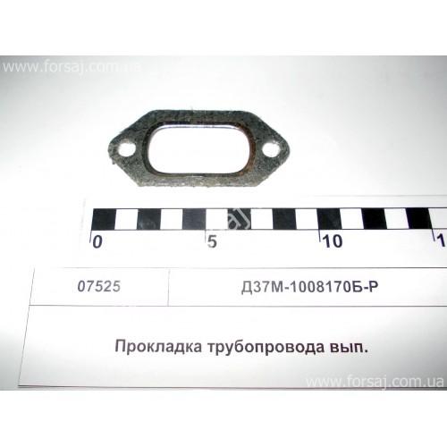 Прокладка трубопровода выпускного Д-144