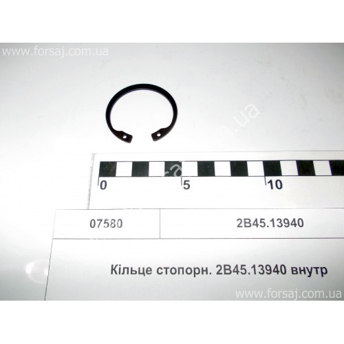 Кольцо стопорн. 2В45.13940 внутр