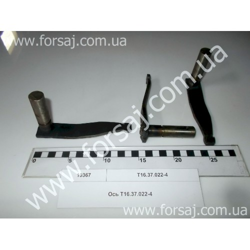 Ось Т16.37.022-4