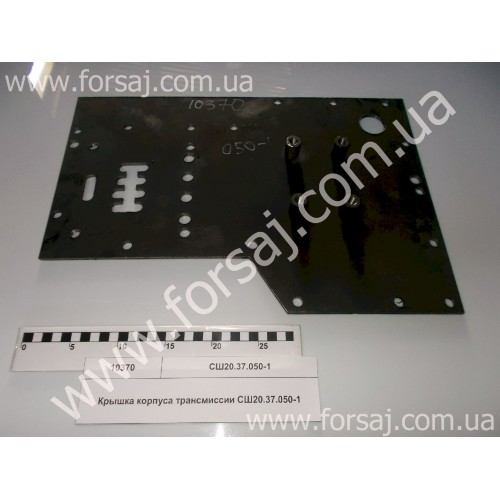 Крышка корпуса трансмиссии СШ20.37.050-1