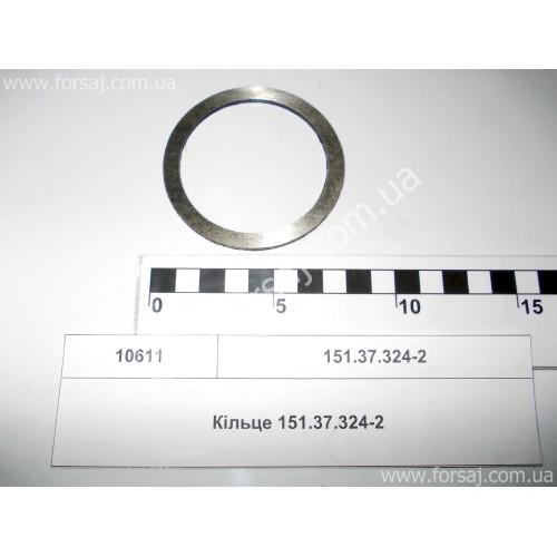 Кольцо проставочное 151.37.324-2