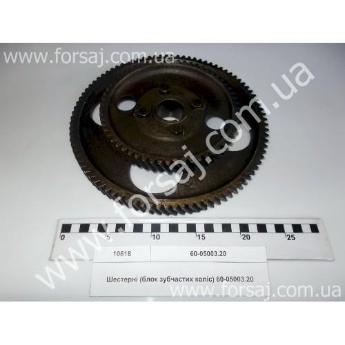 Шестерни СМД-60 блок зубчатых колес