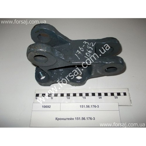 Кронштейн 151.56.176-3 н/обр.